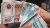 Asistența nerambursabilă din partea Federației Ruse a ajuns pe contul Ministerului Finanțelor