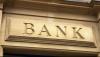 Banca rusească Tempbank, exclusă din SISTEMUL bancar SWIFT