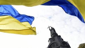 O explozie a avut loc în centrul Kievului de Ziua Independenței