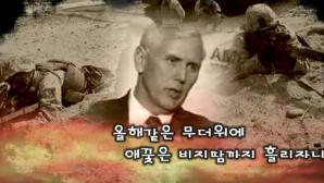 Coreea de Nord a făcut public un film în care a dezvăluit cum va ataca insula Guam: Americanii vor fi chinuiți zi și noapte (VIDEO)