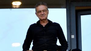 Gigi Becali a făcut o promisiune trăsnită înaintea returului cu Sporting Lisabona. Află despre ce este vorba