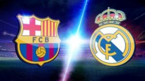 Real Madrid a îngenuncheat rivala de moarte Barcelona în prima manşă a Supercupei Spaniei, scor 3-1