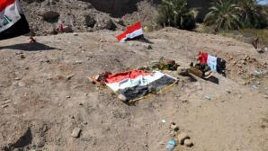 27 de bărbaţi au fost condamnaţi la moarte în Irak. Care este motivul pedepsei
