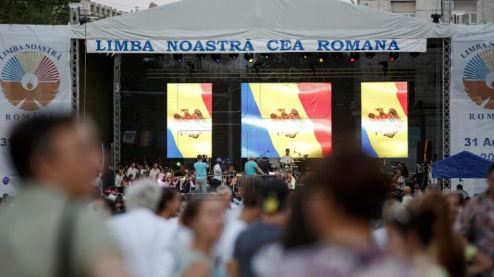 """PROGRAMUL evenimentelor consacrate Zilei Naţionale """"Limba Noastră"""". Sărbătoarea va culmina cu un concert în PMAN"""