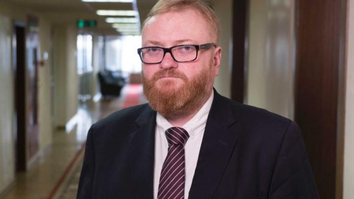 Un deputat din Duma rusă vrea să interzică site-urile cu conținut pornografic gratuit