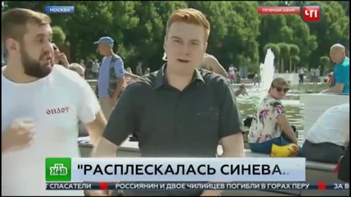 ȘOCANT! Reporterul rus, cunoscut după ce a fost lovit în direct, S-A SINUCIS (VIDEO)