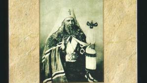 Creştinii ortodocşi din ţara noastră îl sărbătoresc astăzi pentru prima dată pe Sfântul Gavriil Bănulescu - Bodoni