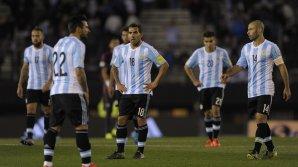 Naţionala de fotbal a Argentinei riscă să piardă locul de baraj pentru calificarea la Campionatul Mondial din 2018