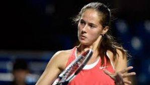 LOVITURA lunii august în Tenis! Daria Kasatkina a fost desemnată câștigătoare