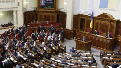 Autoritățile din România și Ungaria sunt nemulțumite de decizia Radei de la Kiev privind lichidarea școlilor cu predare în limba română