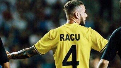 Pe lângă de fotbal şi tatuaje, Petru Racu, este pasionat de patrupezi