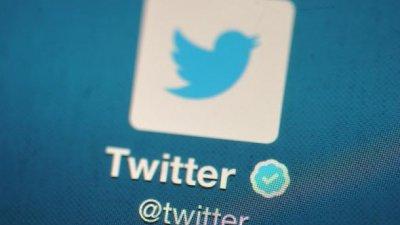 """Twitter a suspendat 935.897 de conturi pentru """"apologia făcută terorismului"""""""