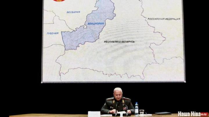 Belarusul a intrat în război cu o țară inexistentă. Care este amenințarea Veyshnoriei