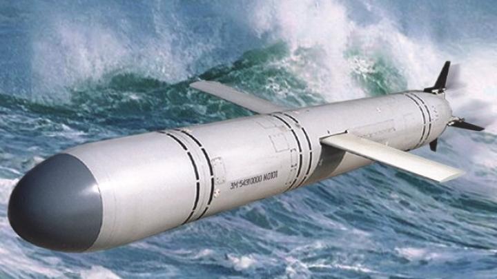 Moscova este acuzată că a instalat sisteme de rachete nucleare în zona Mării Negre. NATO va lua măsuri militare