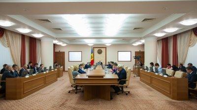 Guvernul a decis prelungirea mandatului EUBAM cu încă trei ani