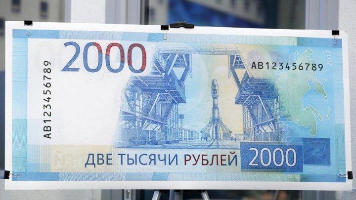 Ucraina interzice circulaţia pe teritoriul său a unei bancnote emise de Banca Centrală a Rusiei cu imagini din Crimeea