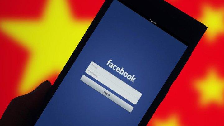 Facebook, blocat în China. Partidul e nemulţumit de pozele deochiate