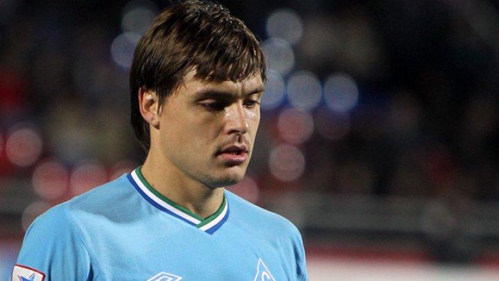 Căpitanul naţionalei de fotbal a Republicii Moldova, Alexandru Epureanu a marcat primul gol în acest sezon