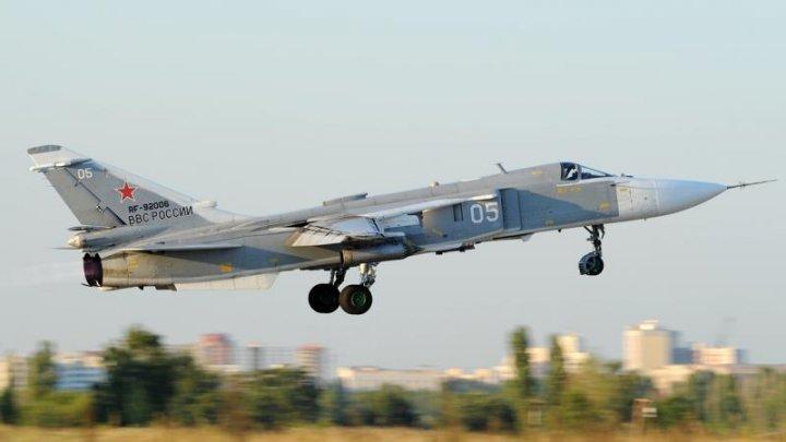 Un bombardier rusesc Su-24 s-a prăbușit în Siria. Toți membrii echipajului au murit