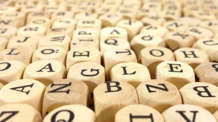 Trei litere din alfabetul limbii române pe care le folosim cel mai puţin. Au apărut în alfabet în anul 1982