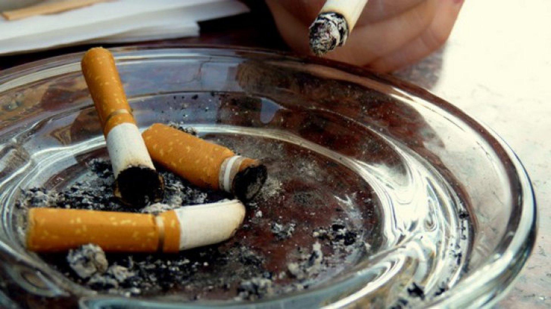 greutatea de țigară pierde