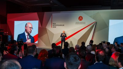 Pavel Filip, la Gala AOAM: Doar dacă ne vom uni eforturile, vom reuși toate reformele necesare