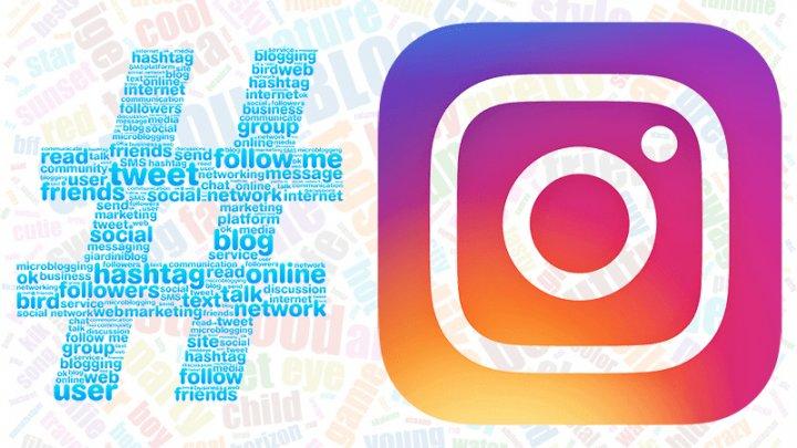 Hashtag-urile din Instagram pot fi urmărite acum ca şi cum ar fi persoane reale
