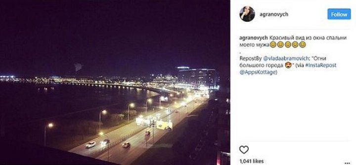 O rusoaică a divorţat după ce a văzut o imagine publicată pe Instagram (FOTO)