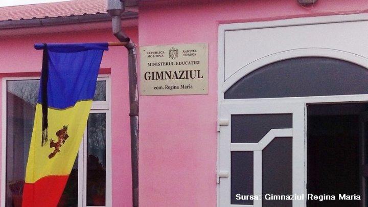 Doliu în satul Regina Maria în memoria Regelui Mihai I al României (FOTO)