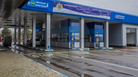 Situaţia la frontieră, în ultimele 24 de ore. PTF Ceadîr-Lunga - Maloiaroslaveț rămâne închis