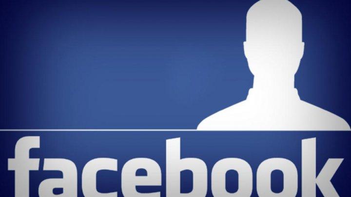 Germania ar putea restricţiona modul în care Facebook stochează datele utilizatorilor