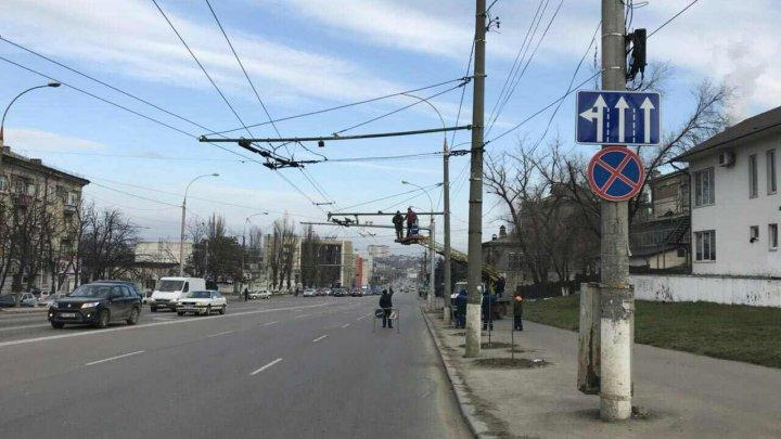 ATENȚIE ȘOFERI! Acum este posibilă deplasarea pe banda a treia și înainte pe strada Mihai Viteazu din Capitală