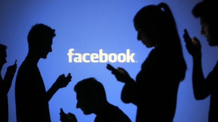 Facebook a cumpărat un start-up ce îi permite să aibă un control mai mare asupra utilizatorilor