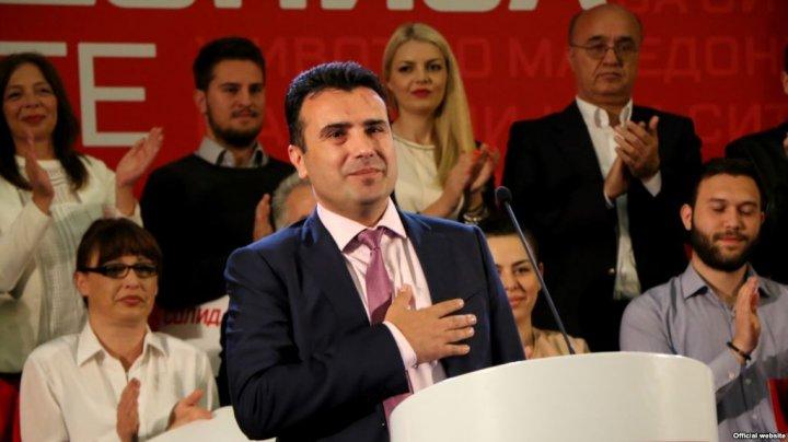 Macedonia a prezentat patru opţiuni pentru a rezolva disputa cu Grecia legată de nume