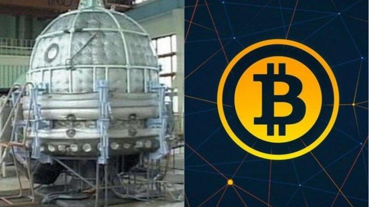 O bază nucleară secretă din Rusia, folosită ca bază pentru minerii de criptomonede. Autoritățile au deschis o anchetă