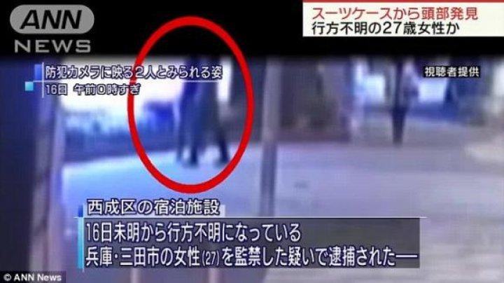 Crimă înspăimântătoare în Japonia. Poliția a găsit părțile unui trup hăcuit care aparține unei tinere japoneze