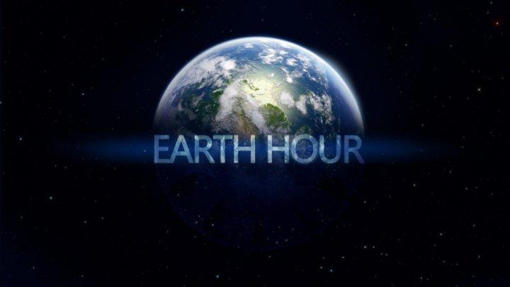 Sărbătoarea dedicată Pământului. Toate luminile se vor stinge sâmbătă timp de o oră