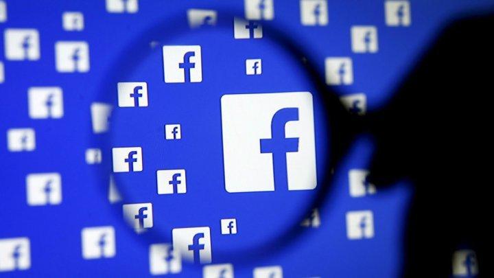 Acţiunile Facebook au scăzut cu peste 5%, după anunţarea unei investigaţii