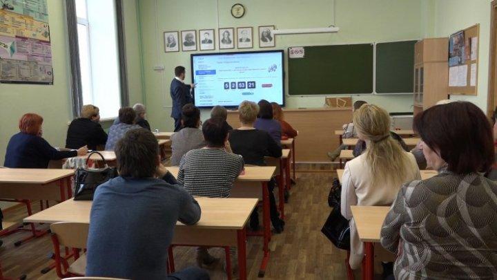 Statul vrea să reducă locurile bugetare la pedagogie