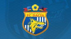 Foto: FC Dacia Chişinău