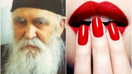 Un preot, către o femeie: Încetează să-ți mai vopsești buzele, unghiile și fața