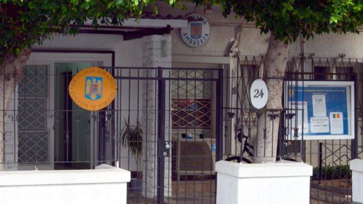 Autorităţile din Palestina îi cere României să nu-şi mute ambasada de la Tel Aviv la Ierusalim