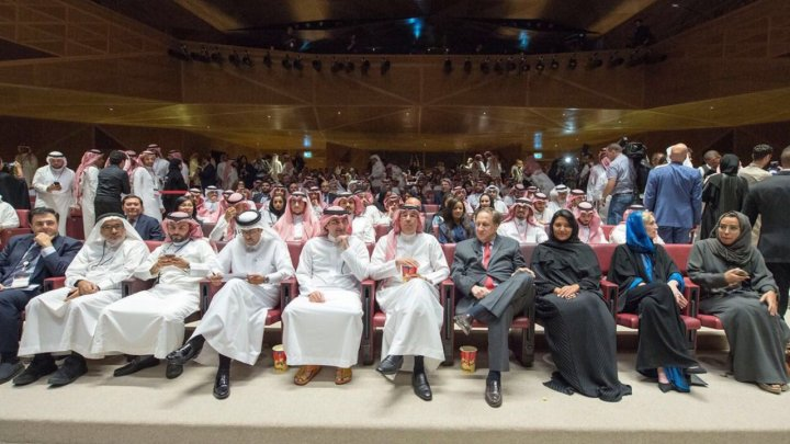 Ce film a rulat în primul cinematograf deschis în Arabia Saudită