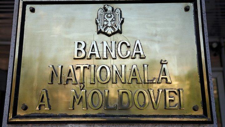 Salarii noi pentru angajaţii BNM. Sergiu Cioclea: Salariul la Banca Naţională trebuie să fie unul de piaţă în caz contrar, vor pleca cei mai buni specialişti