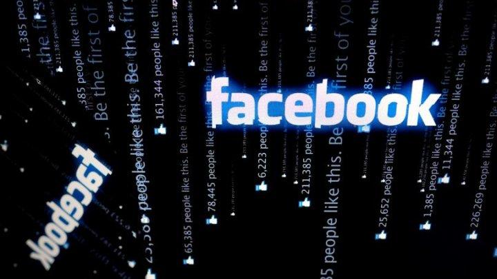 Facebook își dezvoltă cipuri proprii pentru inteligența artificială și va lansa boxe inteligente