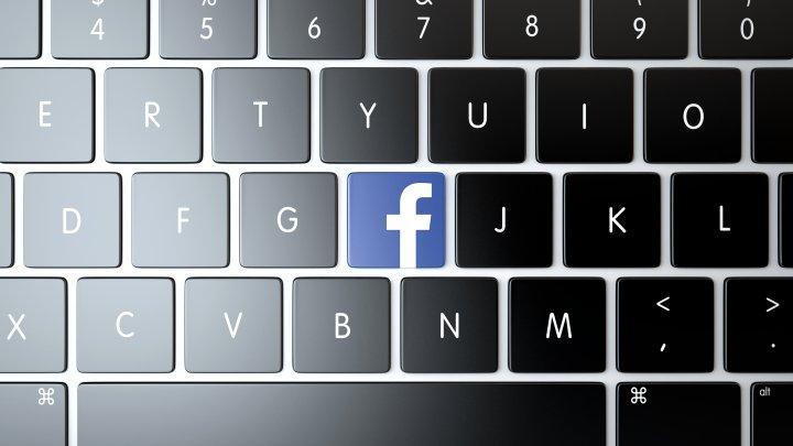 Ce trebuie să ŞTERGI de pe Facebook pentru a-ți proteja datele personale