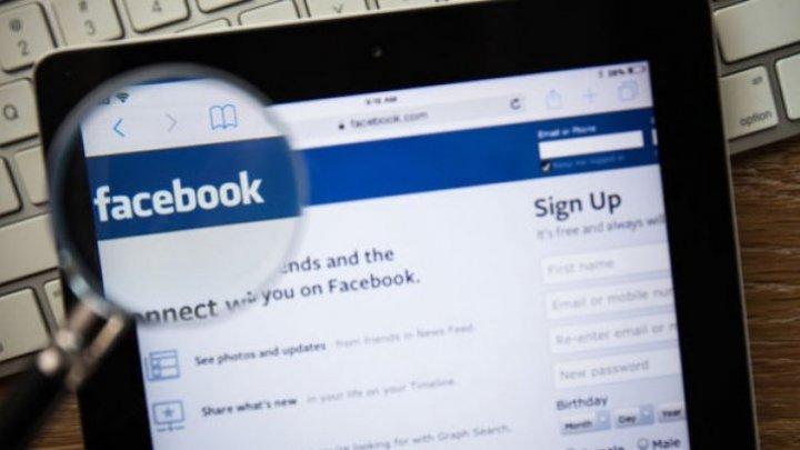 Noi reguli de protecţia datelor. Facebook scoate 1,5 miliarde de conturi de sub incidența legii UE