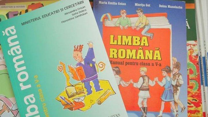 Cel mai GREU TEST de limba română! Care e cel mai lung cuvânt care, citit invers, e la fel