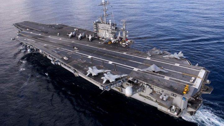 PERICOL! 12 nave de război americane se îndreaptă către Siria