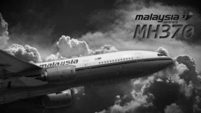 Misterul MH370. Ce spune un oficial australian despre ipoteza actului criminal deliberat